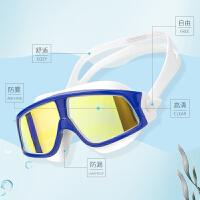 儿童泳镜高清防雾防水大框男童女童游泳眼镜装备5-12岁
