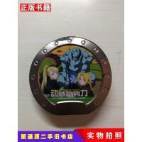【二手9成新】动感新势力2005年特制光盘收纳盒(共24张光盘)
