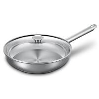 苏泊尔不锈钢平底锅煎锅无涂层煎饼锅煎蛋牛排锅电磁炉用28CM锅具EJ28BS01