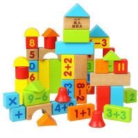 木头木制益智积木 玩具男孩女孩宝宝1-2岁3-6周岁婴幼儿儿童智力