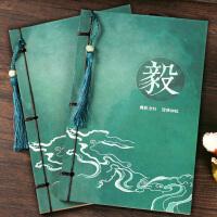 中国风复古牛皮手帐记事本子 古典风笔记本文具 创意学生日记本