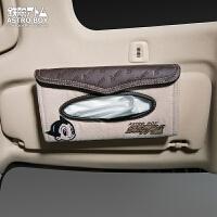 阿童木车用纸巾盒 汽车遮阳板纸巾盒 创意卡通车载挂式抽纸盒