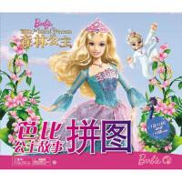 芭比公主故事拼图:芭比之森林公主 正版现货美国美泰公司 9787535377524 大秦书店