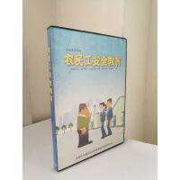 安全教育系列:农民工安全教育DVD 正版包发票