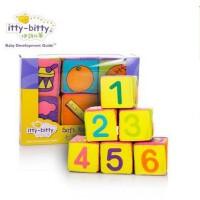 婴幼儿布积木方块益智0-1岁宝宝儿童认数易抓握摇铃软积木玩具新