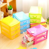 懿聚堂 塑料桌面收纳盒半透明抽屉式家居整理盒化妆品杂物收纳盒
