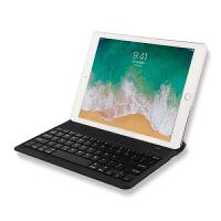 2018新款iPad蓝牙键盘保护套9.7英寸2017苹果A1822平板键盘A1893