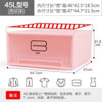 衣柜收纳盒抽屉式收纳柜透明整体收纳箱衣物抽屉式衣柜收纳盒透明整理箱衣服收纳柜塑料储物箱大号