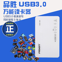 品胜usb3.0读卡器 高速多合一行车记录仪相机内存卡MS CF TF XD SD卡读卡器佳能760D 700D 5D3 5D4 800D微单750D反相机