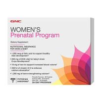 保税区直发 美国GNC健安喜 孕妇维生素+钙+DHA营养包含3瓶 30天量】【1盒包邮】