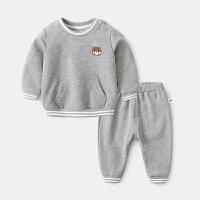 婴儿衣服纯棉男春装长袖6女宝宝卫衣套装0-3个月新生儿春秋两件套