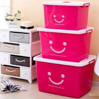 加厚收纳箱 塑料整理盒 有盖玩具筐 家居特大号衣服被子透明周转储物箱子
