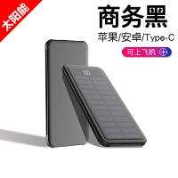 太阳能充电宝20000毫安无线便携通用大容量苹果x手机充电器oppo小巧迷你移动电源毫安专用快充闪充