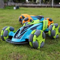 儿童四驱越野车RC漂移特技车充电动玩具遥控汽车飘逸赛车