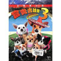 正版迪士尼-富贵吉娃娃3(DVD9)