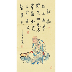 当代著名画家  王伯阳不知gr01330