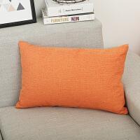 沙发靠垫套长方形亚麻抱枕套不含芯客厅家用靠枕大号床头靠背定做