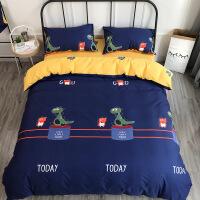 【人气】卡通小恐龙床单4四件套纯棉床笠被子床上三件套全棉儿童男孩床品