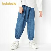 【8.4抢购价:85】巴拉巴拉男童裤子儿童春装2021新款童装中大童牛仔裤束口休闲长裤夏