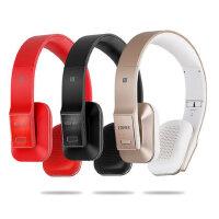 Edifier/漫步者 W688BT无线蓝牙耳机便携头戴式音乐通话耳麦 蓝牙4.1 低音浑厚 双栖模式 兼容广