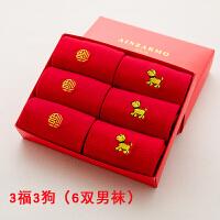 本命年踩小人大红袜子男女士情侣结婚袜秋冬中筒福红色纯棉袜礼盒 均码