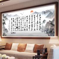 书房十字绣念奴娇办公室客厅新款大幅线绣3d印花绣字画书法中国风 第图尊享版3D印花 丝线200*85cm