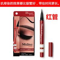 泰国 Mistine 眼线液 眼线笔 系列 防水 不晕染 易卸妆