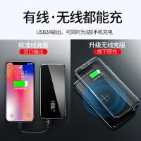 �o�充���iphoneXS超薄便�y�O果8p通用女手�CMAX移�与�源大容量�S萌�星S9快充