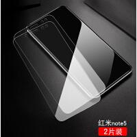 小米MEE7S钢化膜红米note5全屏Redmi玻璃莫mec7s全包nt5手机贴膜