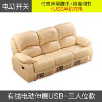 头等太空懒人功能舱电动单人双人三人沙发小户型组合美甲真皮躺椅 三人+电动伸展+平躺+USB 多色可选颜色备注 其他