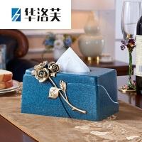 家里的装饰品欧式客厅 纸巾盒 抽纸盒 创意可爱简约餐巾纸盒 多功能卷纸筒家用桌面上档次家居抽纸盒J