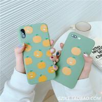 抹茶绿橘子Xs Max苹果X手机壳8/7plus/6s/XR软硅胶套女 6Plus 浅绿 三个桔子