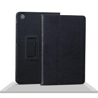 苹果iPad4保护套老款ipad2壳3代1416平板A1395 1458 1430防摔皮套女款简约A
