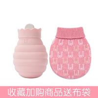 【好货优选】暖手袋硅胶热水袋注水暖水袋女学生暖手宝宝可爱暖肚子随身小号