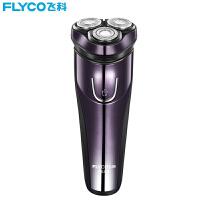 飞科(FLYCO)电动剃须刀 FS372 全身水洗刮胡刀