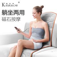 凯仕乐(Kasrrow)多功能按摩器按摩床垫全身按摩垫家用靠垫KSR-AM201