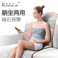 �P仕�罚�Kasrrow)多功能按摩器按摩床�|全身按摩�|家用靠�|KSR-AM201
