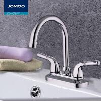 【限时直降】九牧(JOMOO)水龙头浴室双把双孔台上面盆龙头台盆洗脸盆冷热龙头2203-250