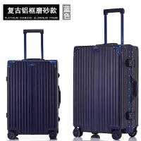 铝框拉杆箱女20寸登机箱子行李箱旅行箱皮箱万向轮24硬箱男29韩版