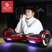 阿尔郎 智能电动平衡车双轮扭扭车两轮代步车成人体感思维车儿童