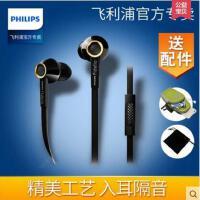 【支持礼品卡】Philips/飞利浦 S2入耳式耳机 手机重低音运动通话耳机麦克风耳塞