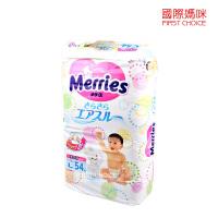 花王(MERRIES) 日本本土花王Merries日本花王纸尿裤/尿不湿 L码(9-14kg) (海外购)