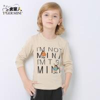 小虎宝儿童装男童纯棉长袖T恤儿童休闲打底衫上衣潮2017秋装新品