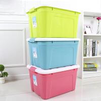 门扉 整理箱 创意韩版时尚加厚塑料带盖玩具衣物收纳盒家居日用多功能大容量整理储物箱