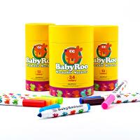 儿童水彩笔套装幼儿园可水洗画笔宝宝画画涂鸦笔小学生彩色笔可擦专业美术绘画水彩笔水溶性彩笔