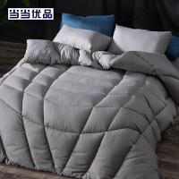 【2件5折】当当优品纤维被 保暖羽丝绒冬被春秋被芯 单人被子150*200cm 灰色