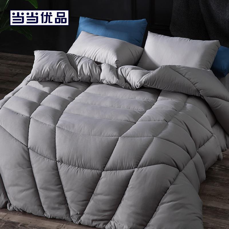 当当优品纤维被 保暖羽丝绒冬被春秋被芯 单人被子150*200cm 灰色当当自营