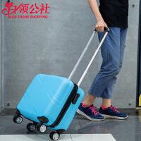 白领公社 拉杆箱 男女士18寸子母箱学生旅行箱男女式大通量密码箱万向轮行李箱时尚箱包.