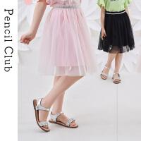 【2件3折价:58.8元】铅笔俱乐部童装女童半身裙薄款彩虹裙2021夏季儿童网纱裙公主洋气