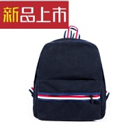 韩版简约学生书包帆布背包休闲双肩包大容量软包包校园初高中生女